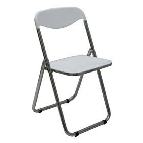 Sedie E Tavoli Plastica Economici.Sedia Pieghevole In Acciaio Cromato E Plastica Bianca Sabrina